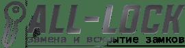 Замена замков в Москве цена от 400 руб.